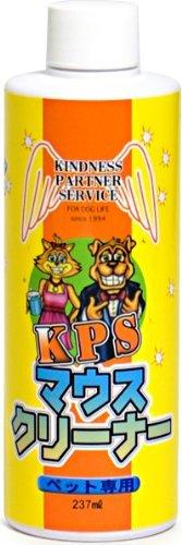 KPS (ケーピーエス) マウスクリーナー 237ml [正規代理店品]