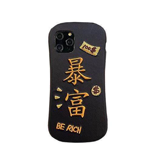WZHC Exquisita Apariencia Compatible con iPhone Caso 11, Creativo Original del Bordado del diseño iPhone 11 Casos de la Cubierta for iPhone 11 / 11Pro / 11Pro MAX y Otros Modelos Sentirse cómodo