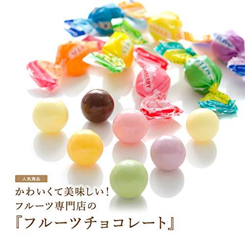 『新宿高野 フルーツチョコレート5入EA (ギフト セット) 贈り物 [ハロウィン/クリスマス/内祝い] 7種類のフルーツ 5袋入り』の4枚目の画像