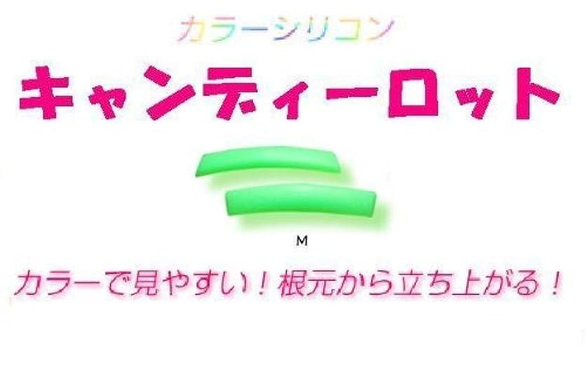 繰り返したミルクケープキャンディーロット Mサイズ