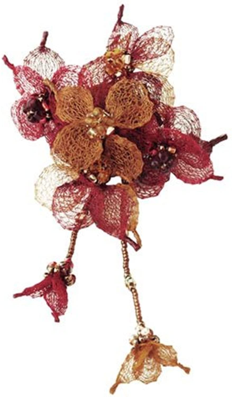 MIYUKI autumn colors floret brooch BFK149 (japan import)