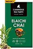 Cambridge Tea Party Cardamom Elaichi Chai Patti Tea Powder CTC, 100g Pack of 3