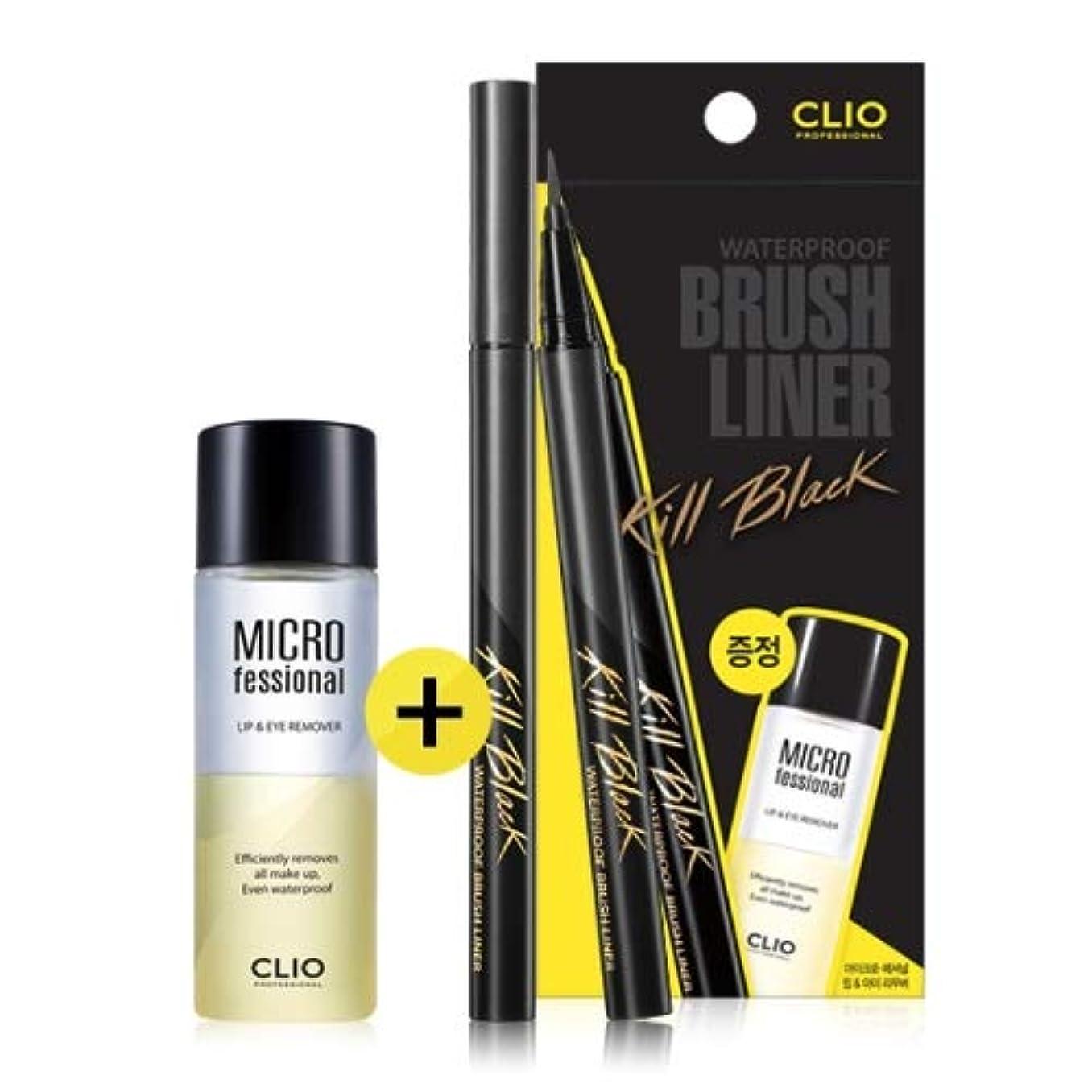 概して十分インサートクリオ キル ブラック ウォータープルーフ ブラシライナー CLIO Waterproof Brush Liner + Lip and Eye Remover # Kill Black [並行輸入品]