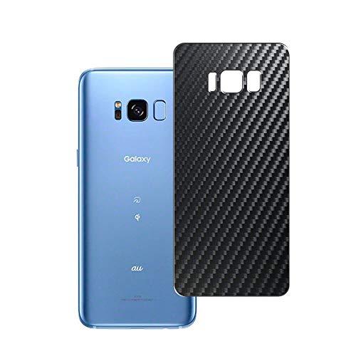Vaxson 2 Unidades Protector de pantalla Posterior, compatible con Samsung Galaxy S8 SCV36 SC-02J, Película Protectora Espalda Skin Cover - Fibra de Carbono Negro