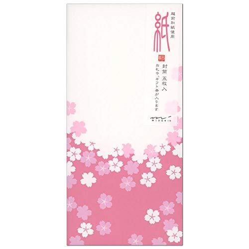 封筒 春柄 多目的 シルク 桜小紋柄 85454 (14) 「紙」シリーズ 5枚 ミドリ (ZR)