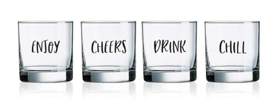不完全シリンダーくちばしダブルオールドファッションウイスキーグラス(4個セット) お酒の冷たさをお楽しみください。