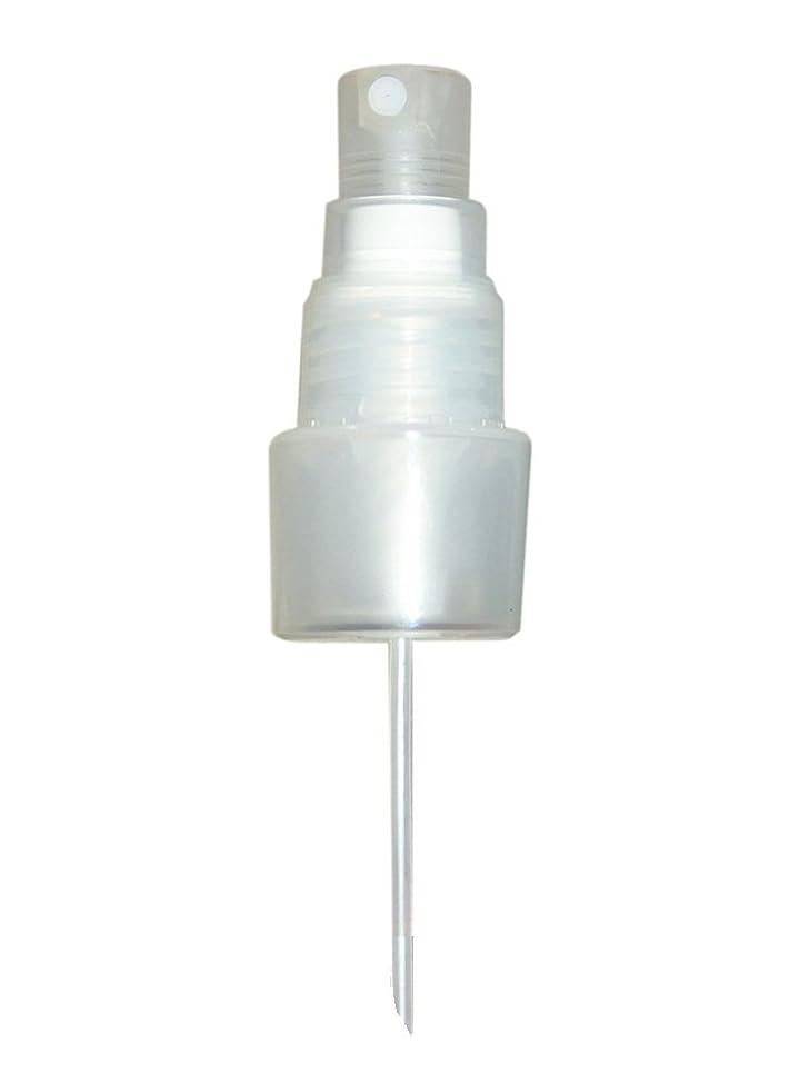 Kerastase Vector Sprayer Reuseable for Treatments(previous package)1 pcs