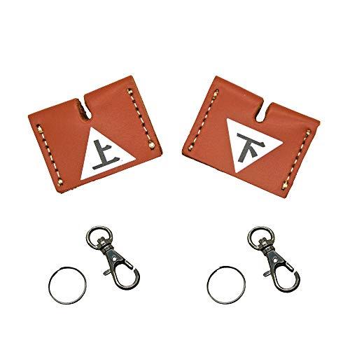 レザー キーカバー 四角型 上 下 文字 セット牛革 キャップ 鍵の識別 鍵の番号 NO. 隠しに