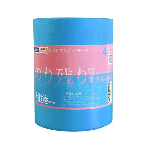 ADHESマスキングテープ 和紙テープ 養生テープ 塗装用 多用途 UV抵抗 幅30mm×広さ18m 4巻入り HCC1109