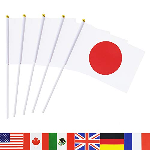 Japan Stick Flag,TSMD 50 Pack Hand Held Small Japanese National Flags On Stick,International World Country Stick Flags Banners,Party Decorations For World Cup,Sports Clubs,Festival Events Celebration