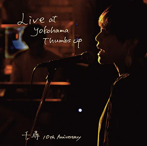Live at Yokohama Thumbs up