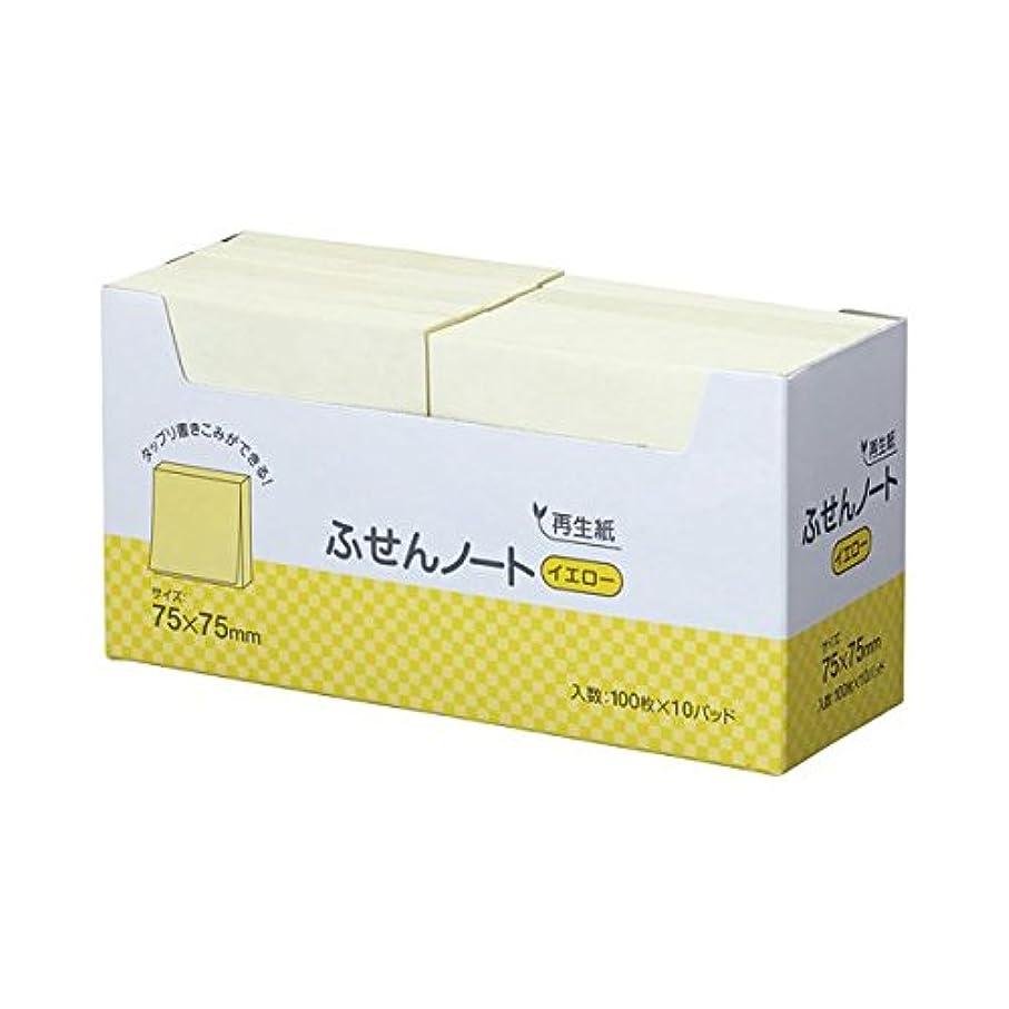 株式潮潮スガタ ふせん ノート 75×75mm イエロー P7575YE 1パック(10冊) ×5セット