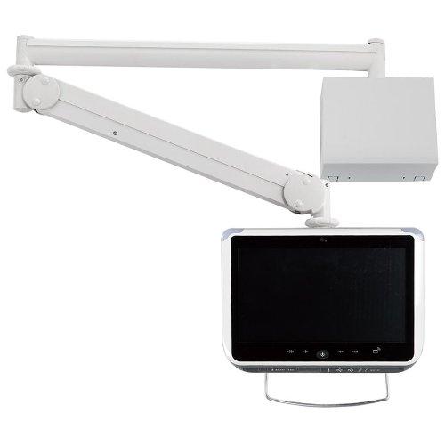 Best Bargain Long Reach Extending Arm/Tilt/Swivel Wall Mount for LCD