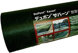 ザバーン 高耐久防草シート 350グリーン 2m×30m
