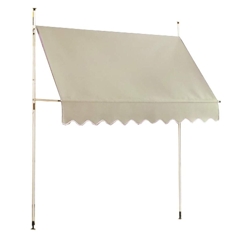 これまで風邪をひく言い訳つっぱり式/カンタン設置/オーニングテント/2.9×1.6m/ベージュ/OWT