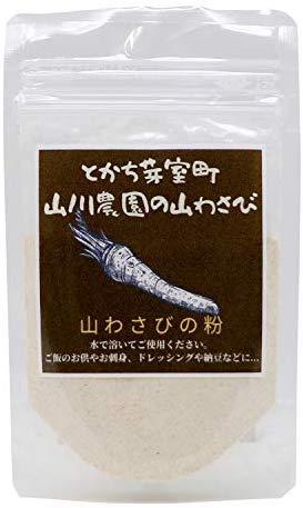 食彩北海道 山わさび 粉末 30g