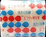 エフティ資生堂 花椿 洗たく石けん 3個入×20点セット (4901872879137)
