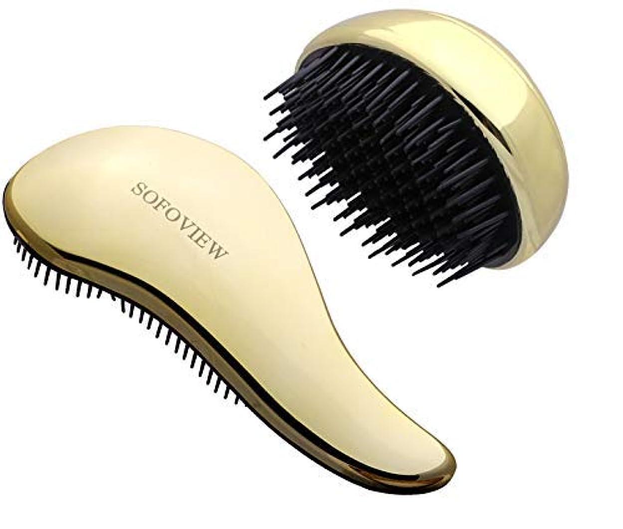 雇用者敵対的キリスト教SOFOVIEW Detangler Hair Brush Set,Pocket Travel Size + Pro Brush,Glide Thru Hair Comb,No Pain Gentle Straightening and Smoothing Home Brush for Shower Wet or Dry Hair,Gold [並行輸入品]