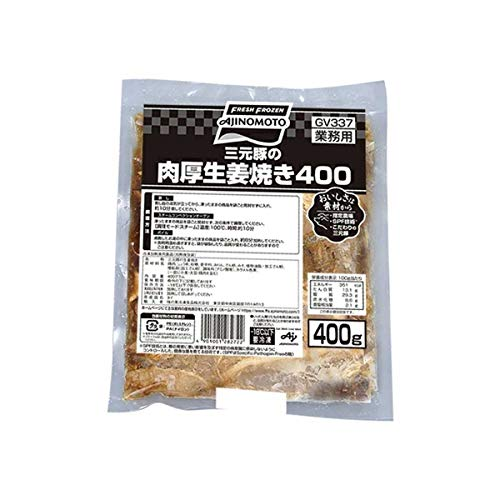 【冷凍】 味の素冷食 三元豚の肉厚生姜焼き 400g 業務用 惣菜 豚肉 おかず
