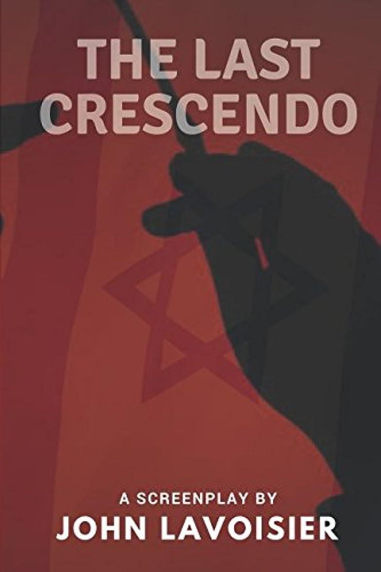 収縮モロニックリーガンThe Last Crescendo