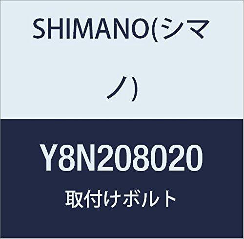 SHIMANO 8N208020 Tornillo de fijación, Unisex Adulto, Multicolor, 38 mm