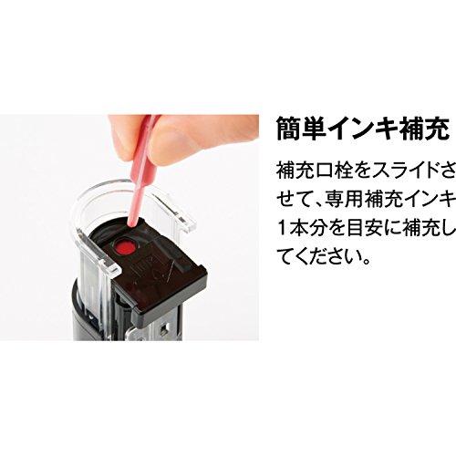 Shachihata(シヤチハタ)『データーネームEXキャップレス15号』