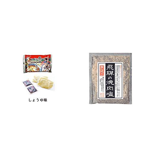 [2点セット] 飛騨高山ラーメン[生麺・スープ付 (しょうゆ味)]・手造り 飛騨の焼肉塩(80g)