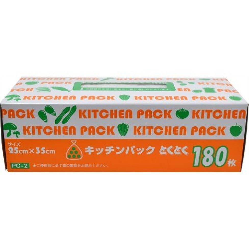 リーズ揃えるダイジェストキッチンパック?とくとく 180枚
