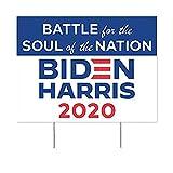 バイデンハリスコートヤードサイン、17インチマルチスタイル両面大型ヤードサインサポート2020政治キャンペーンでバイデンハリスとカマラハリス