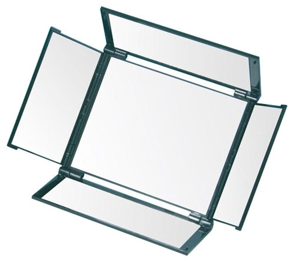 階層夫三番オールラウンドミラー(5面鏡) HA-5 メタリックブラック