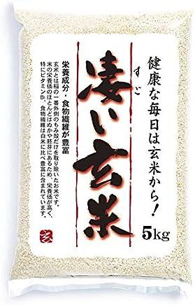 九州食糧 ひのひかり 玄米 熊本県産 平成30年産 5kg