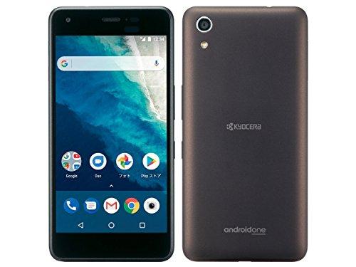 ワイモバイル Android One S4 ブラウンブラック 白ロム