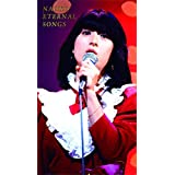 NAOKO ETERNAL SONGS [DVD]