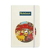 獅子舞中華街の中国の習慣 ノートブッククラシックジャーナル日記A 5
