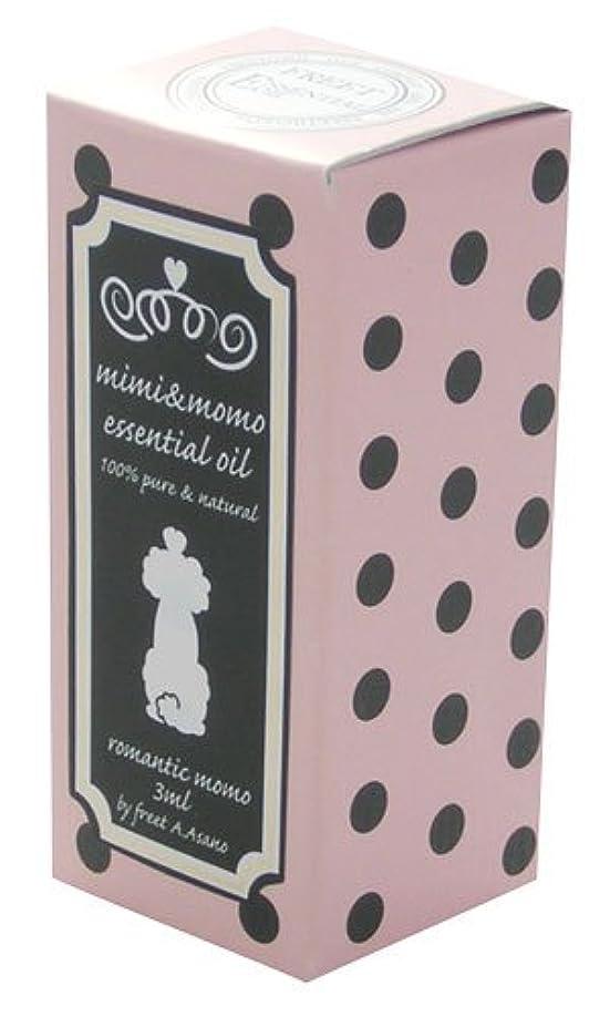 シャッフル賠償微視的フリート ミミ&モモ エッセンシャルオイル ロマンティックモモ 3ml