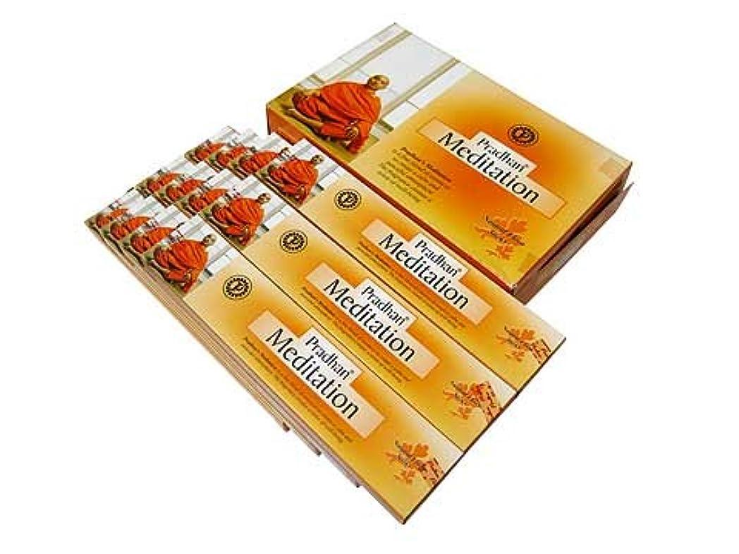 ワインヒューム区別するPRADHAN(プラダン) MEDITATION メディテーション香 マサラスティック 12箱セット