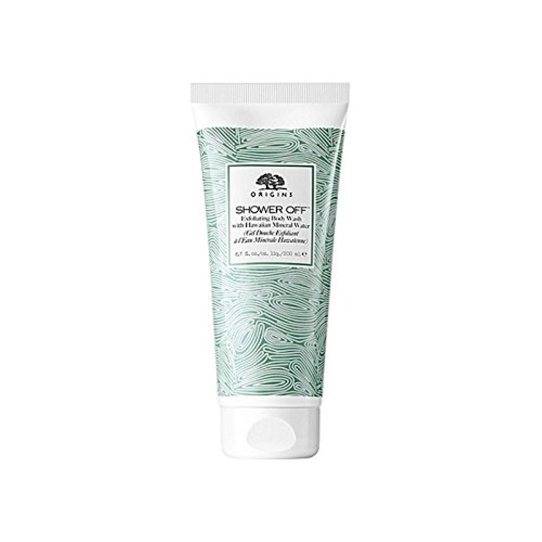 カップパールアレイOrigins Shower Off Exfoliating Body Wash 200ml (Pack of 6) - 起源は、ボディウォッシュ200ミリリットルを剥離オフシャワー x6 [並行輸入品]