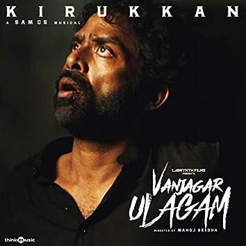 """Kirukkan (From """"Vanjagar Ulagam"""")"""