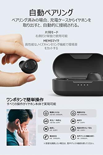 41 Most0FqL-「EarFun Free」という完全ワイヤレスイヤホンを購入したのでレビュー!お値段の割に良いかも