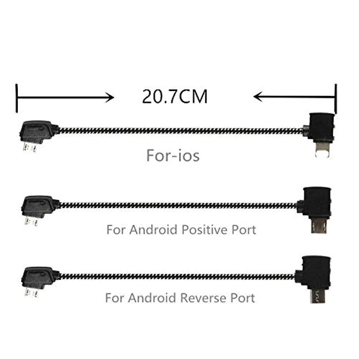 アベニューレスリングフェッチ20.7 センチ拡張ケーブルラインリモコン接続携帯電話タブレットデータライン Dji Mavic プロ/空気マヴィック 2 ドローン-バンドル 3
