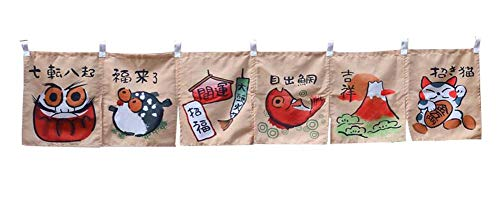 Jingyun Japanese Sushi Bar Noren Doorway Curtain Door Curtain C01