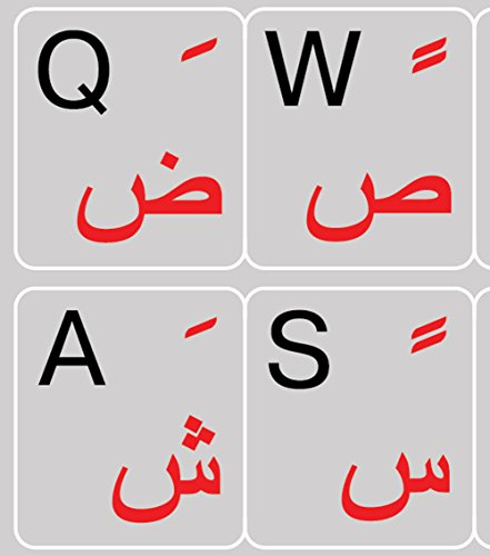 ARABIC ENGLISH GREY BACKGROUBD NON TRANSPARENT COMPUTER LABELS FOR KEYBOARDS