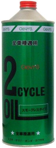 GENTS ジェンツ スモークレス 2サイクルエンジンオイル FB 1L [HTRC3]
