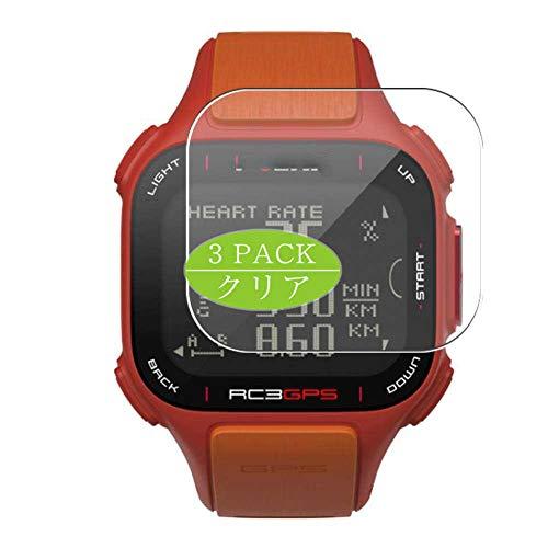 VacFun 3 Piezas Claro Protector de Pantalla, compatible con Polar RC3 GPS HR, Screen Protector Película Protectora(Not Cristal Templado)