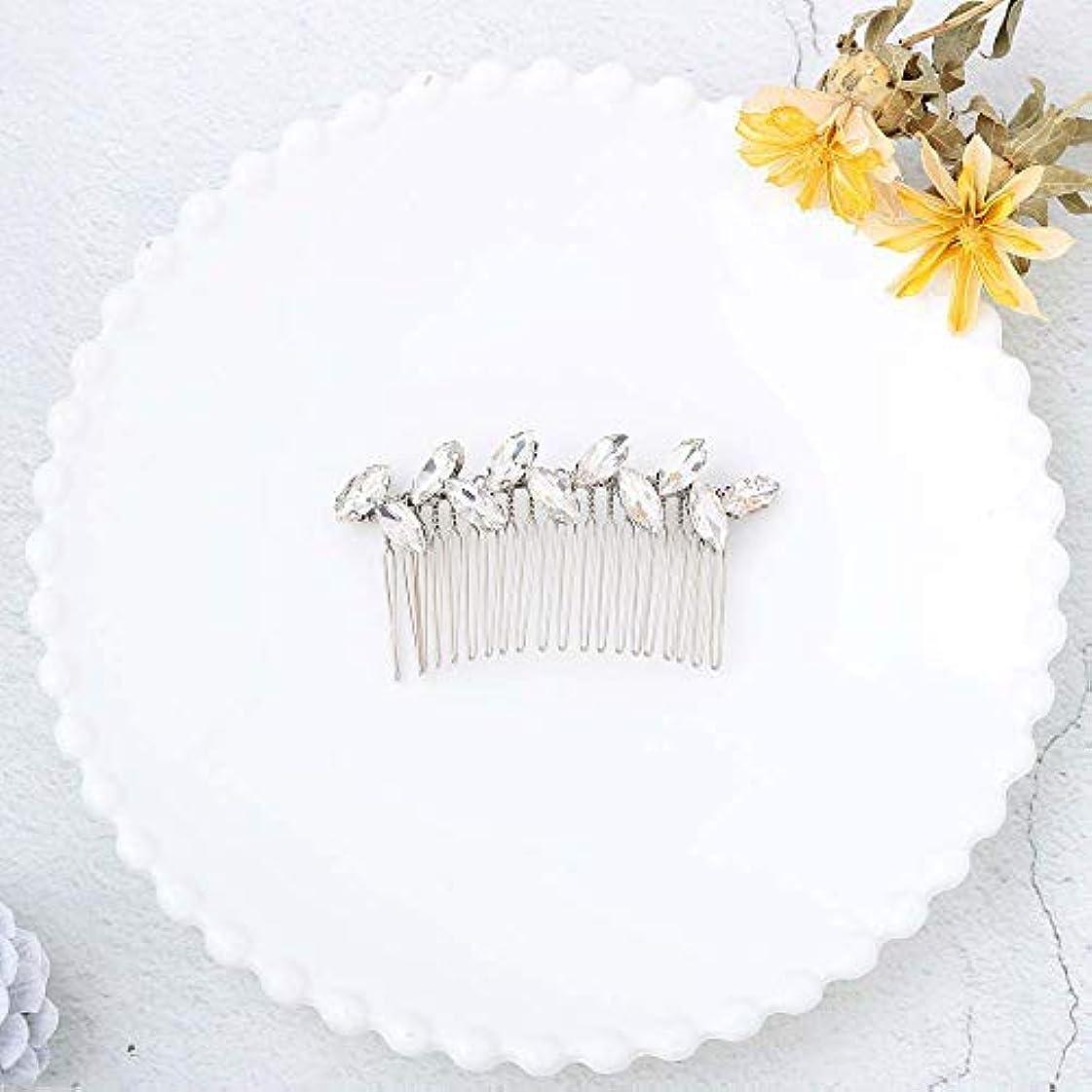 趣味汚染する株式会社Jovono Bride Wedding Hair Comb Bridal Headpieces with White Rhinestone for Women and Girls (Silver) [並行輸入品]