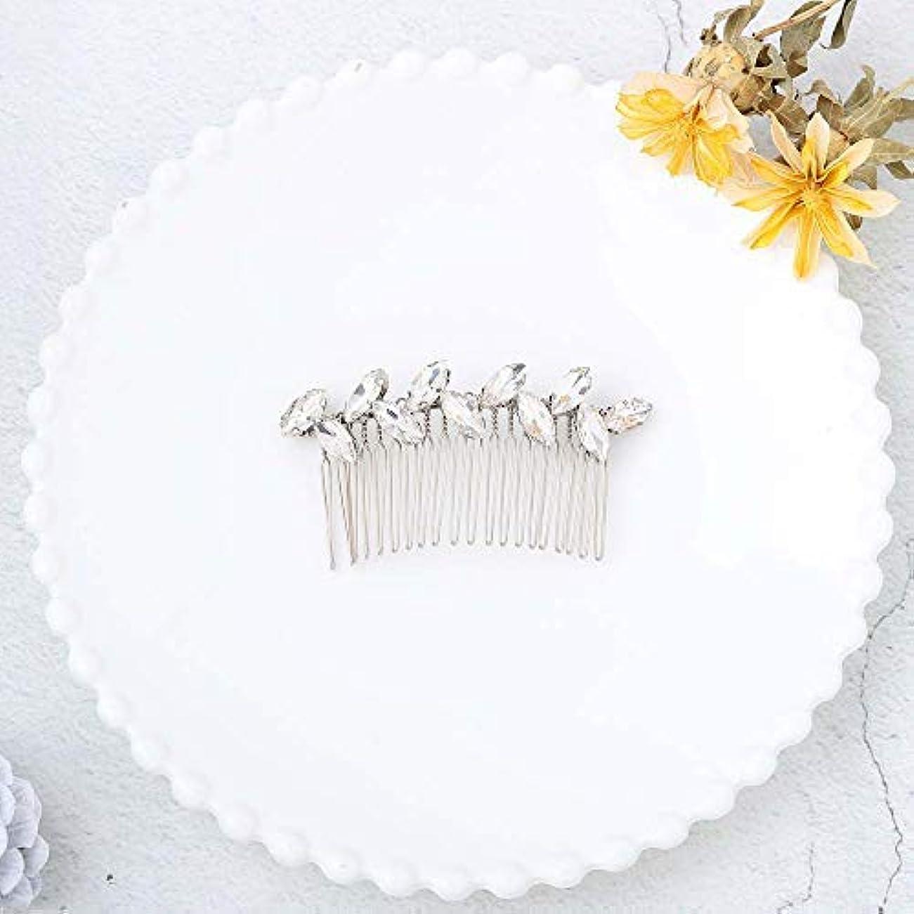 平和信頼性漁師Jovono Bride Wedding Hair Comb Bridal Headpieces with White Rhinestone for Women and Girls (Silver) [並行輸入品]