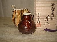 平安・笹田有祥作 稲葉瓢箪茶入 大名物写 桐共箱 アンティーク 骨董品