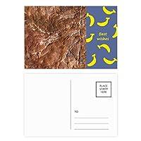 茶色の岩粗面パターン バナナのポストカードセットサンクスカード郵送側20個