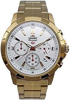 ساعة رسمية انالوج من الستانلس ستيل للرجال من اورينت - SKV00002W0