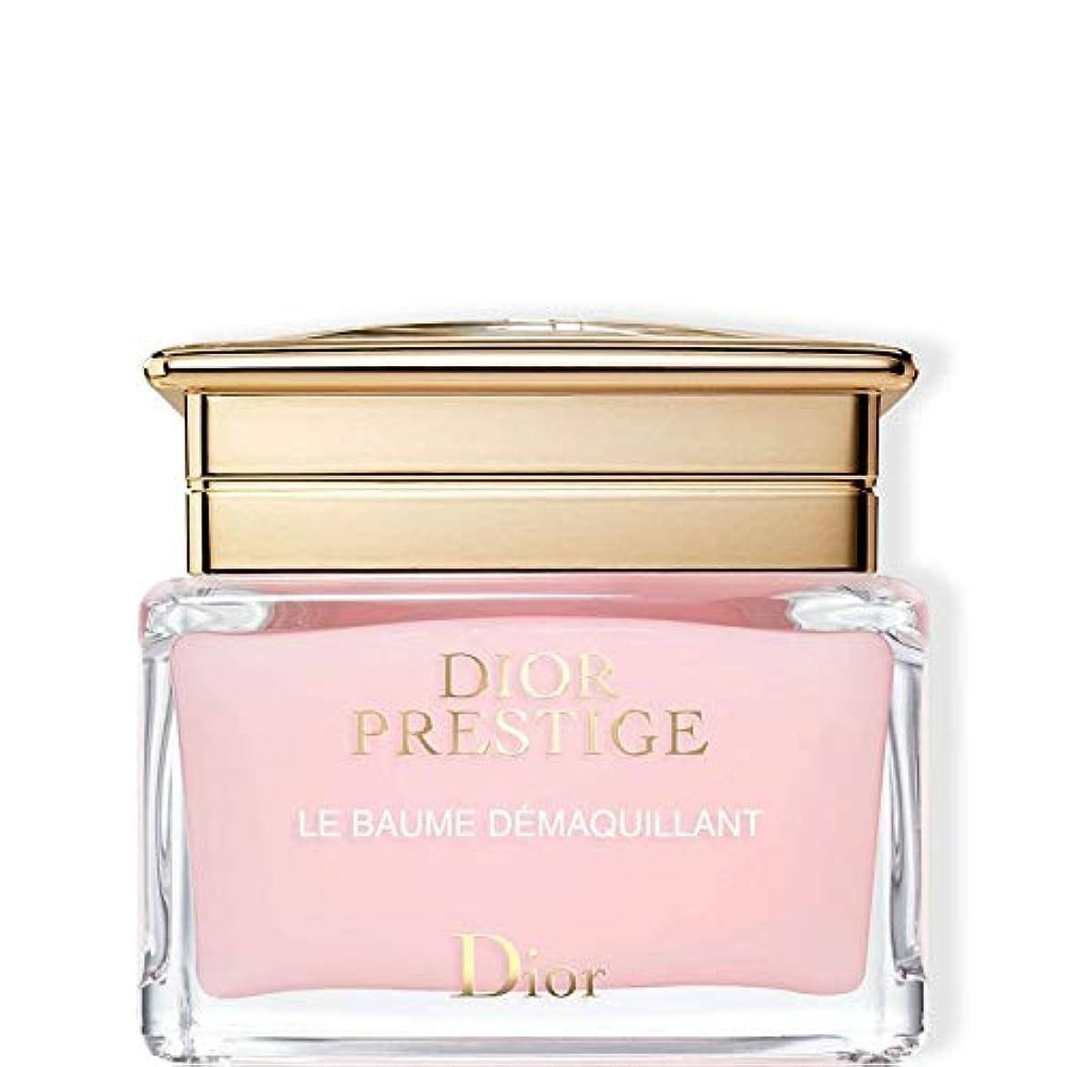 アボートアイロニー汚染Dior(ディオール) プレステージ ル バーム デマキャント 150mL